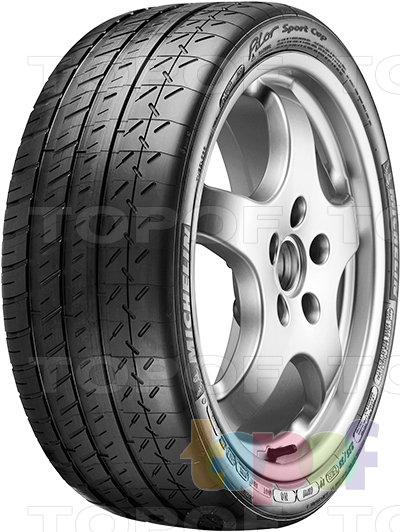 Шины Michelin Pilot Sport Cup. Дорожная шина для легкового автомобиля