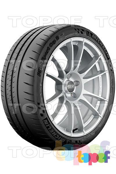Шины Michelin Pilot Sport Cup 2