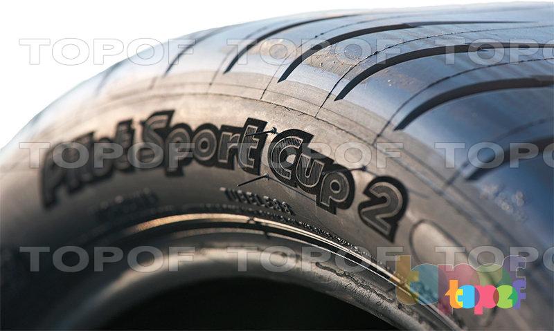 Шины Michelin Pilot Sport Cup 2. Изображение модели #3
