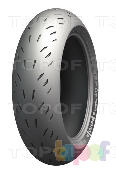 Шины Michelin Power Cup Ultimate. Изображение модели #1