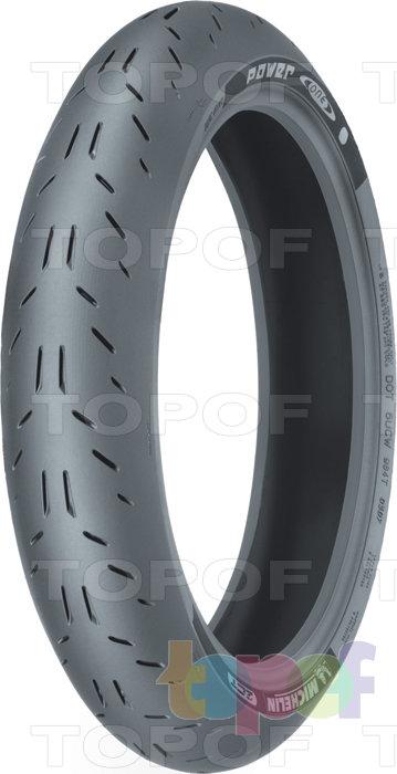 Шины Michelin Power One. Переднее колесо