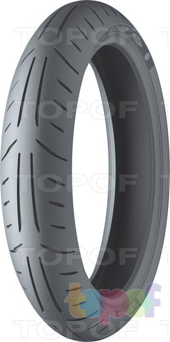 Шины Michelin Power Pure. Переднее колесо