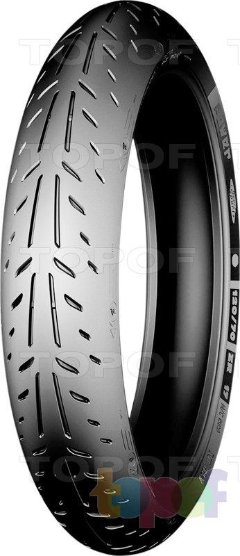 Шины Michelin Power SuperSport. Передние шины