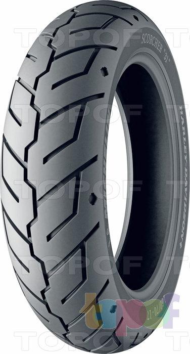 Шины Michelin Scorcher 31. Заднее колесо