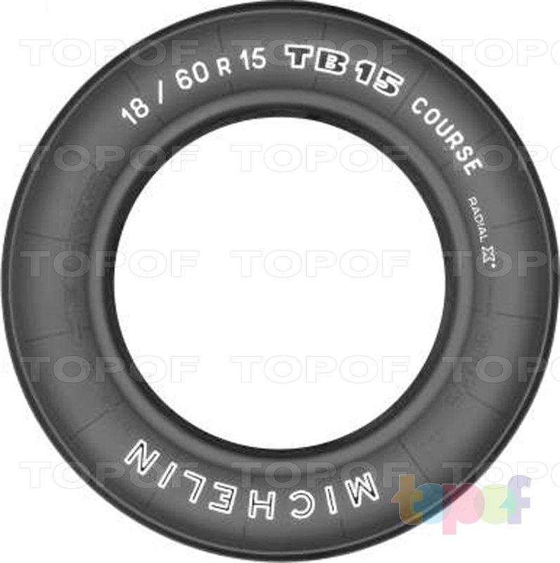 Шины Michelin TB15. 18/60R15