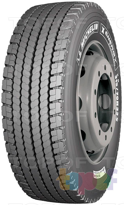 Шины Michelin X Energy Savergreen XZ