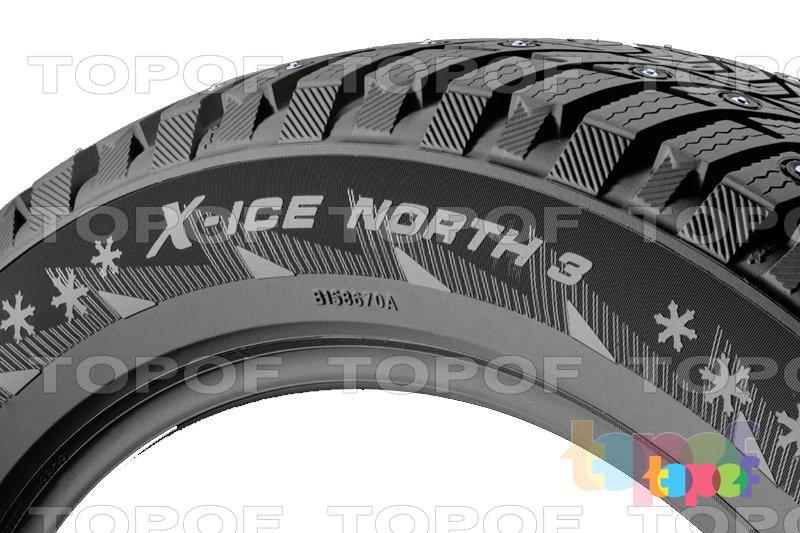 Шины Michelin X-Ice North 3. Плечевая часть шины