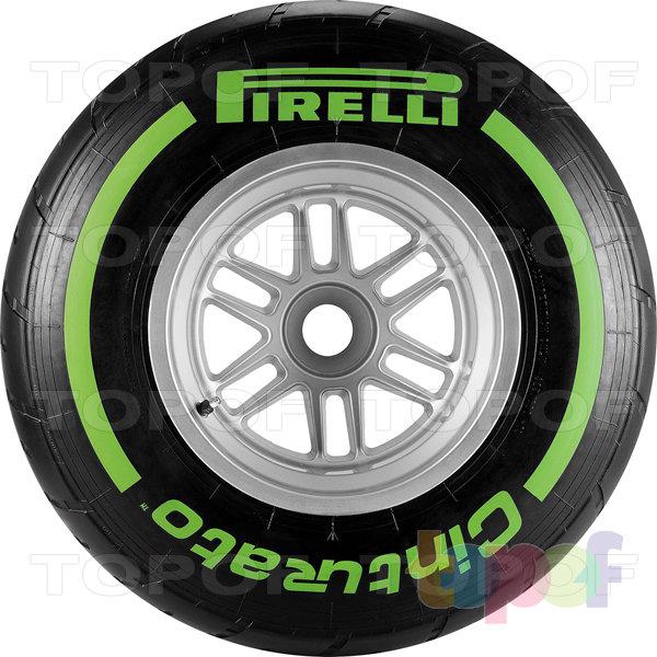 Шины Pirelli Cinturato Formula 1. Вид сбоку