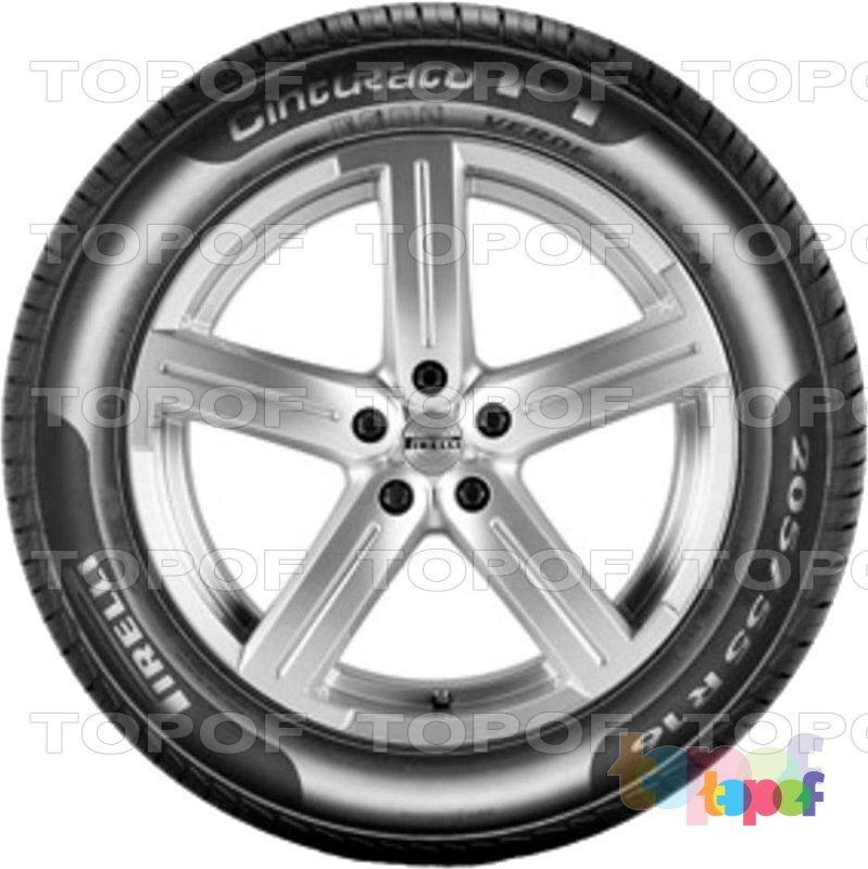 Шины Pirelli Cinturato P1 Verde. Вид сбоку