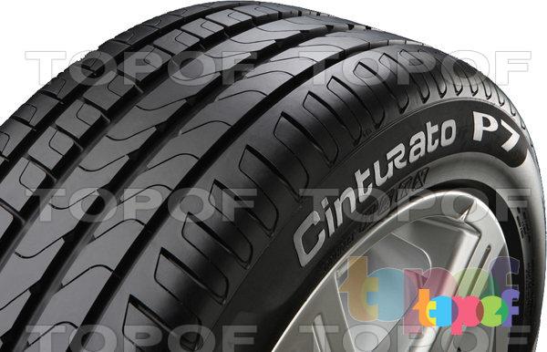 Шины Pirelli Cinturato P7. Асимметричный рисунок протектора