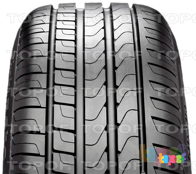Шины Pirelli Cinturato P7. Продольные канавки