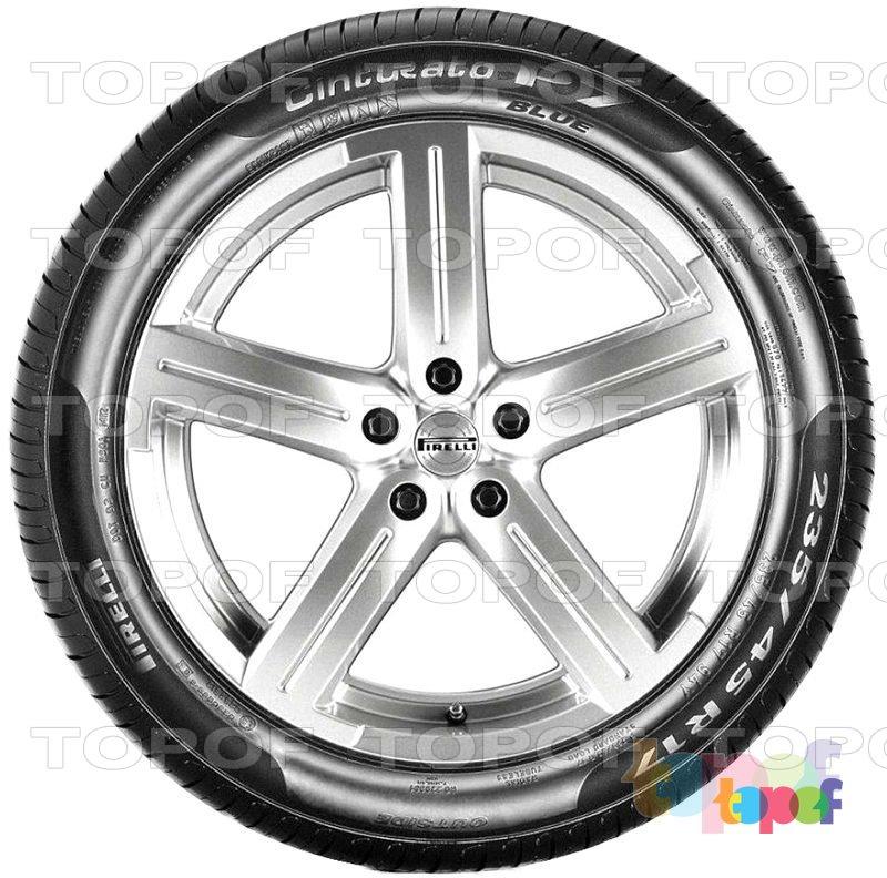 Шины Pirelli Cinturato P7. Вид сбоку