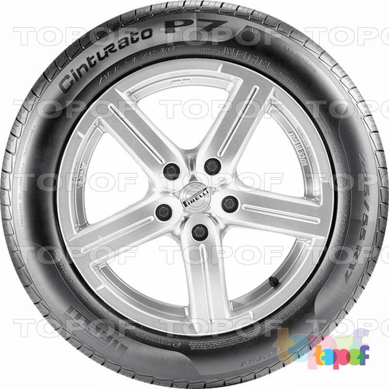Шины Pirelli Cinturato P7 All Season. Вид сбоку