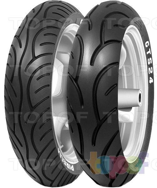 Шины Pirelli GTS24