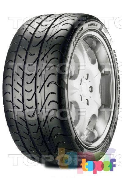 Шины Pirelli PZero Corsa System (Asimmetrico)