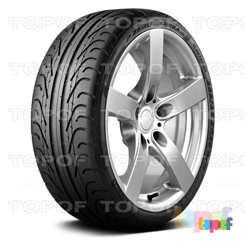 Шины Pirelli PZero Corsa System (Directional). Большое изображение