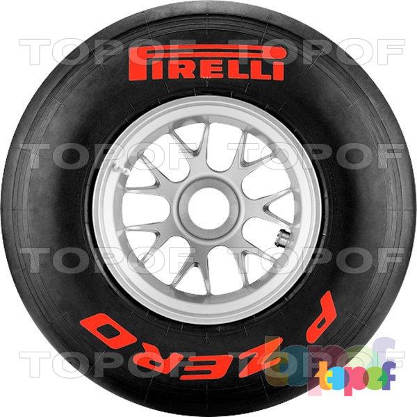 Шины Pirelli PZero Formula 1. PZero F1 Red. Supersoft compound (супермягкий состав резиновой смеси)