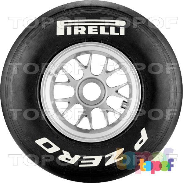 Шины Pirelli PZero Formula 1. PZero F1 White. Medium (средний тип резиновой смеси)