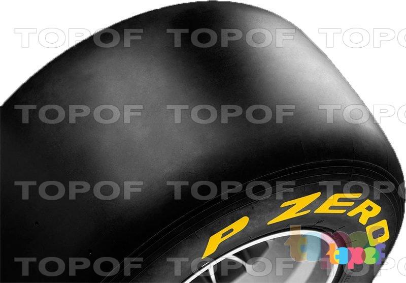 Шины Pirelli PZero Formula 1. Изображение модели #1