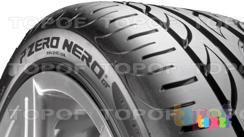 Шины Pirelli PZero Nero GT. Продольные канавки