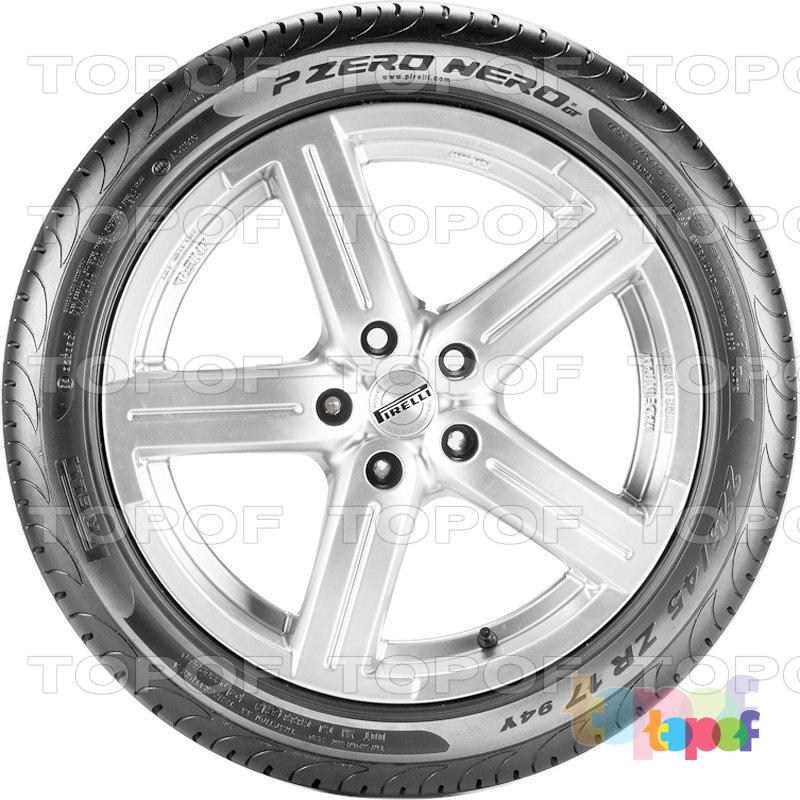 Шины Pirelli PZero Nero GT. Вид сбоку