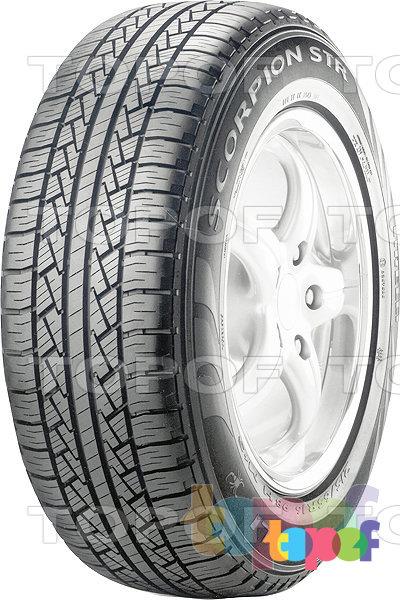 Шины Pirelli Scorpion STR