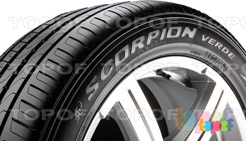Шины Pirelli Scorpion Verde. Боковая стенка