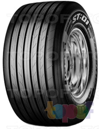 Шины Pirelli ST:01 Super Single. Общий вид модели