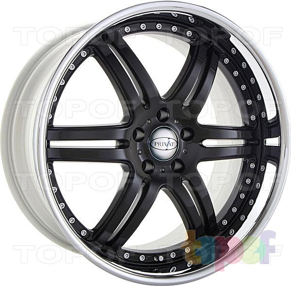 Колесные диски Privat Cuvee. Цвет черный с полированной полкой