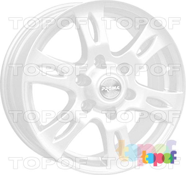 Колесные диски Прома H5. Цвет белый