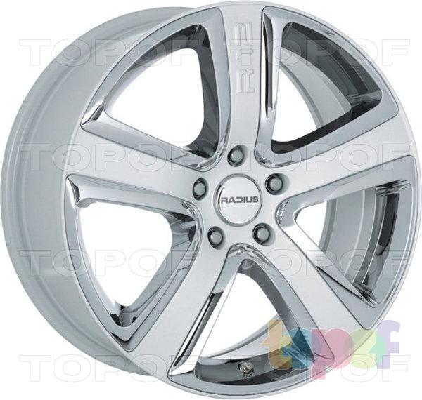 Колесные диски Radius R12. White