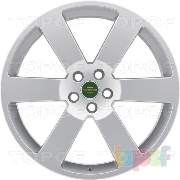 Колесные диски Redbourne Saxon. Серебряный