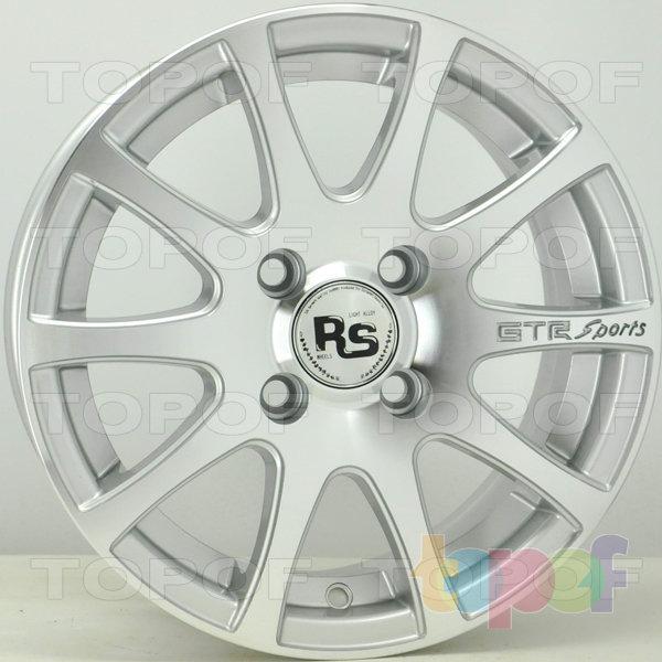 Колесные диски RS 359. Цвет: серебристый с дымкой