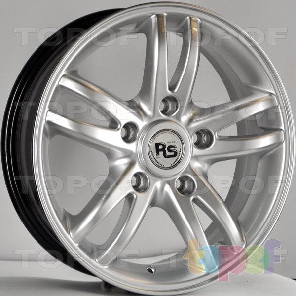 Колесные диски RS 361. Цвет: насыщенный серебристый
