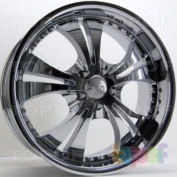 Колесные диски RS 538. Изображение модели #1
