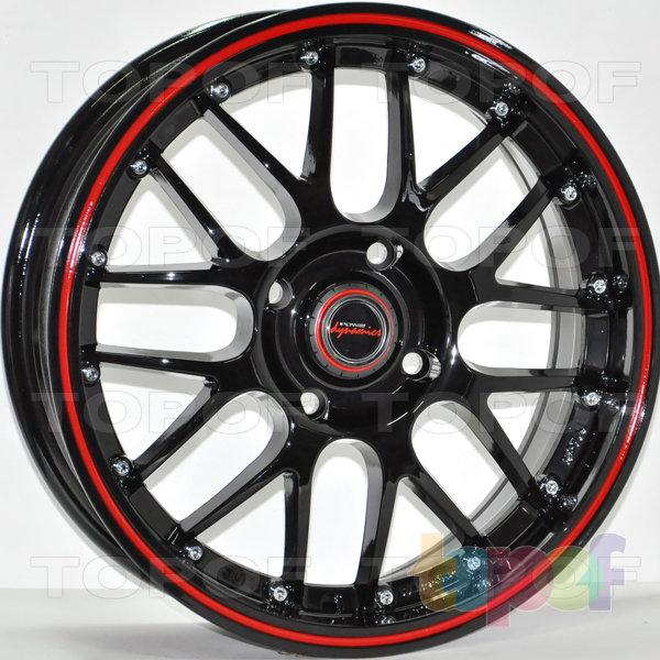Колесные диски RS 831. Цвет: коричневый с полированным ободом
