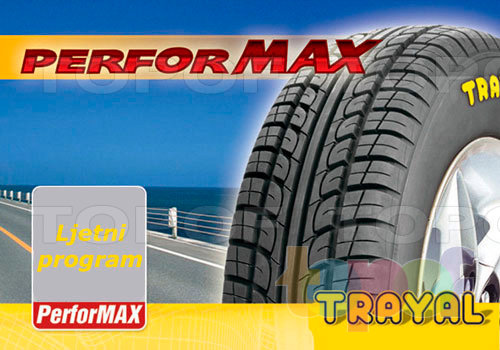 Шины Trayal Performax. Изображение модели #1