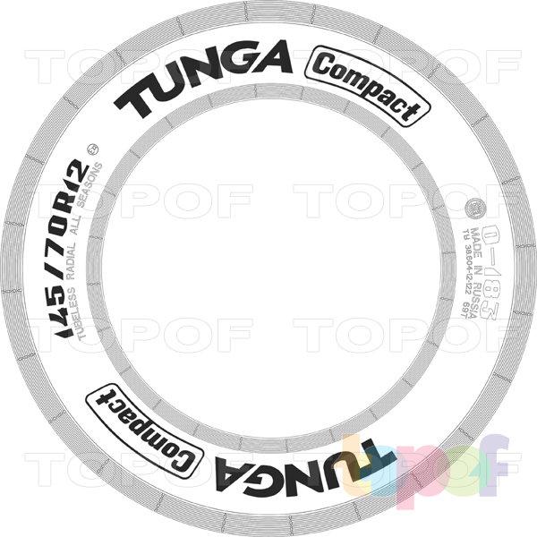 Шины Tunga Compact (О-183). Изображение модели #2