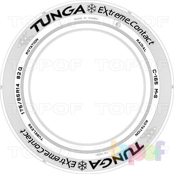 Шины Tunga Extreme Contact (C-165). Изображение модели #3