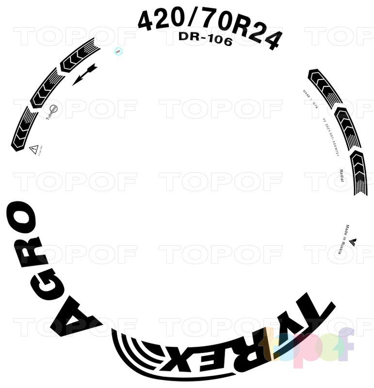 Шины Tyrex Agro DR-106. Размер 420/70R24