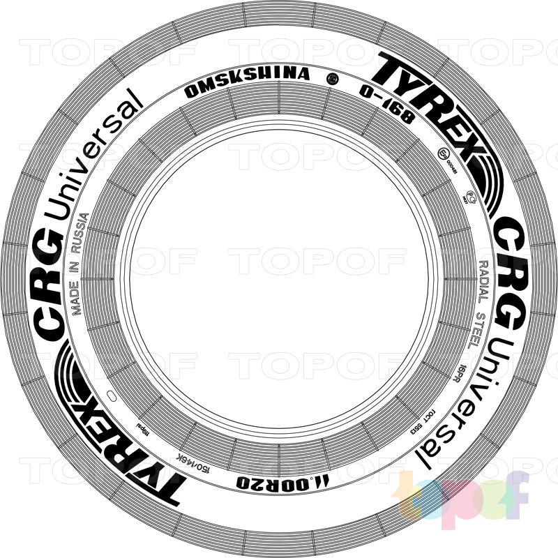 Шины Tyrex CRG Universal O-168. Омскшина О-168