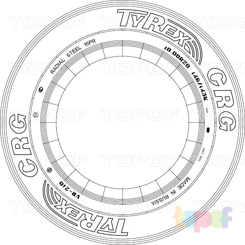 Шины Tyrex CRG VR-210. Изображение модели #2