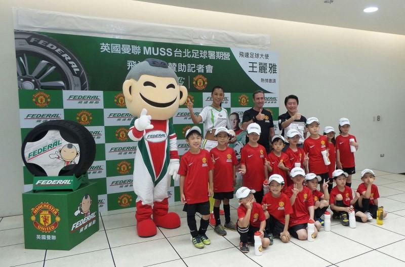 Federal Tyres стала спонсором футбольной школы ФК Manchester United