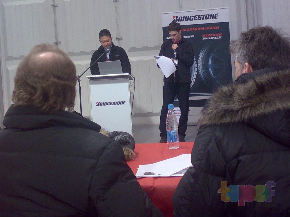 Тест-драйв зимних шин Bridgestone Blizzak Revo GZ. Пресс конференция