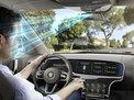 Continental покажет на выставке CES 2017 новые биометрические технологии для автомобилей