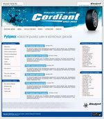 Редизайн сайта koleso.topof.ru, заказанный компанией Сибур-Русские шины (бренд Cordiant)