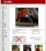Мультимедийный сайт KolesoFun.ru