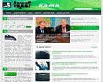 Сайт грузовых шин в редизайне шин KAMA