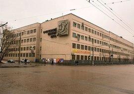 А1 стала совладельцем Московского шинного завода