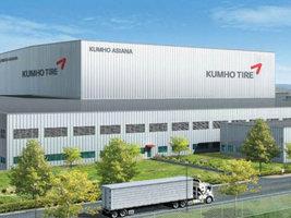 Kumho готовится к открытию своего нового шинного завода в США